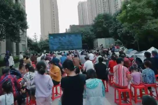 2020西安浐灞生态区文明社区群众文化演出活动来到绿地国际生态城