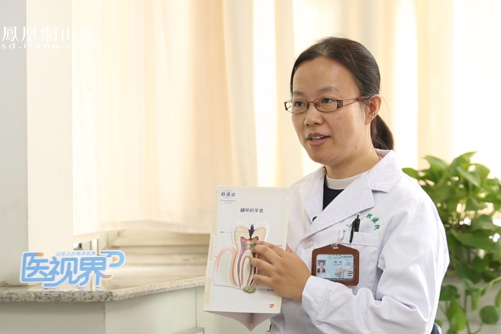 医视界|牙髓病及根尖周病的根管治疗是如何做的?