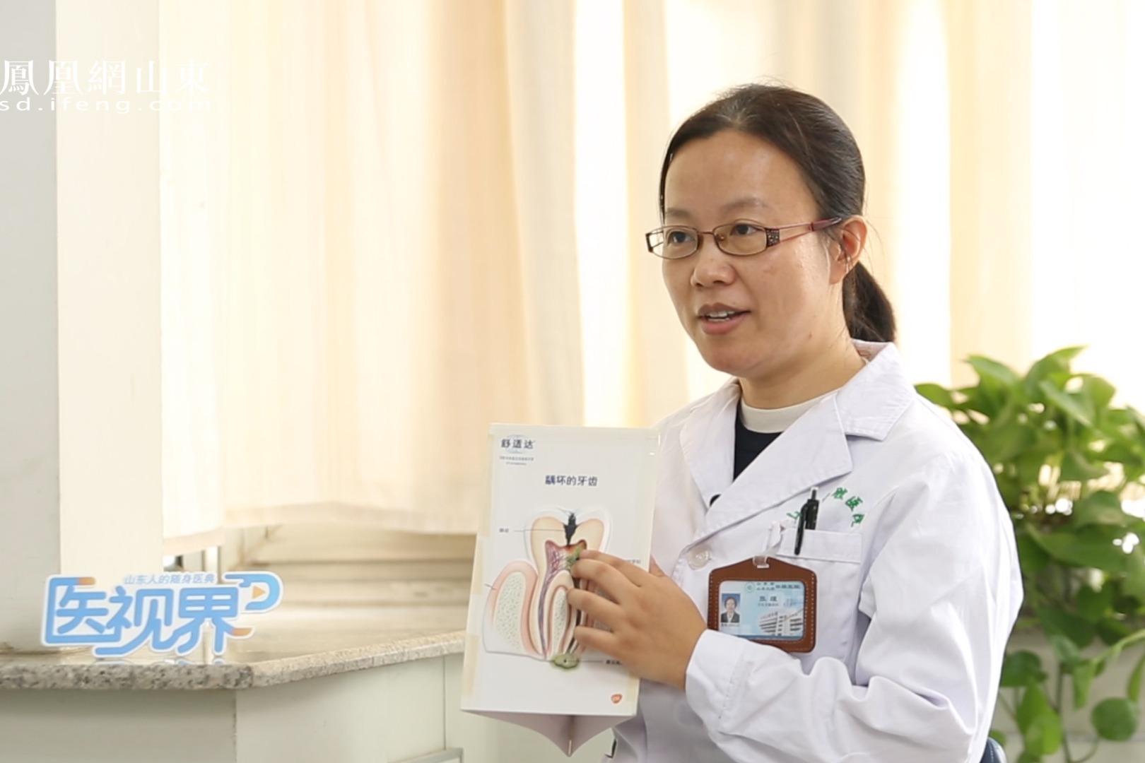 医视界|如何在早期发现牙髓病和根尖周病?
