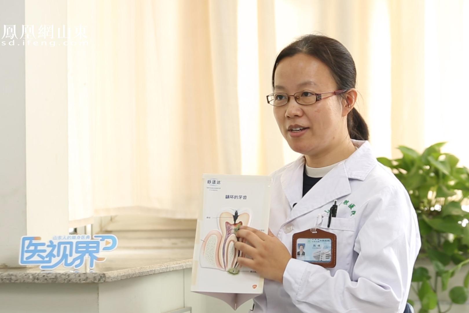 医视界|什么是牙髓病及根尖周病?