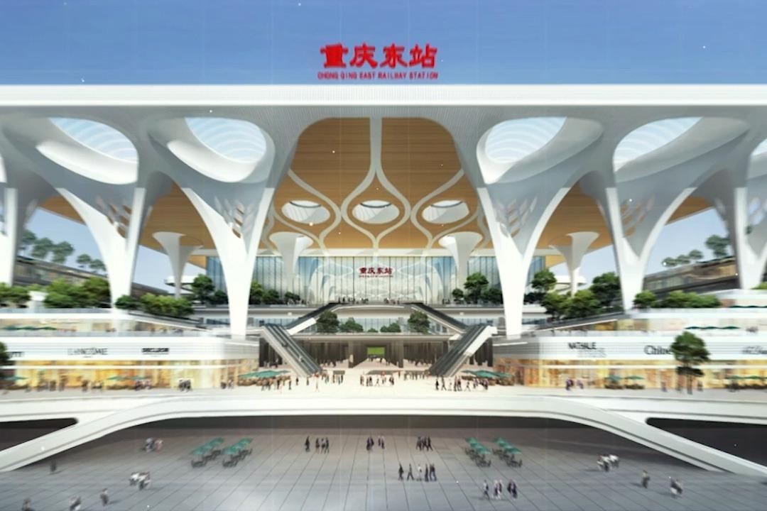 视频丨重庆东站铁路综合交通枢纽骨架道路开工