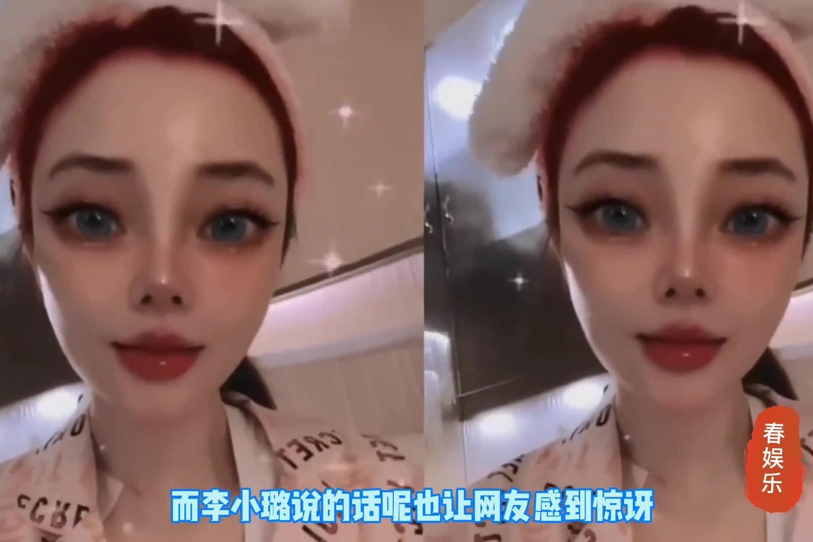 李小璐深夜发视频称喜欢帅哥 脖子红痕疑似草莓印 本人回应