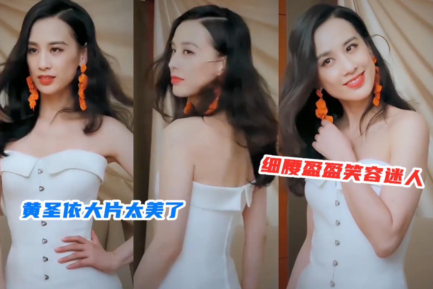 黄圣依穿白色修身裙拍大片,细腰盈盈美背养眼,回眸一笑似仙女