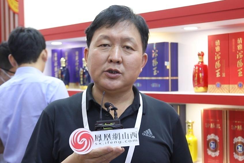 汾阳王董事长王再武:让清香型白酒走向全国