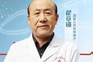 翟章锁教授为大家详细分析甲状腺结节