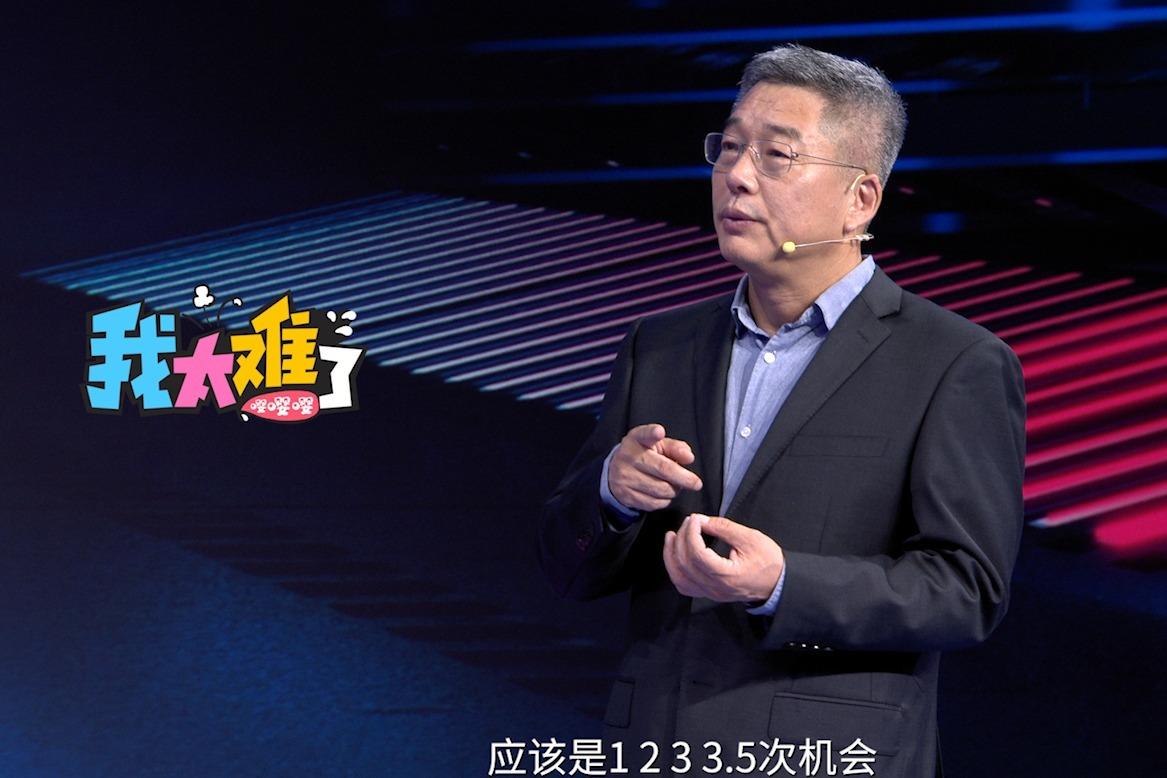 【中超新主场】刘建宏前瞻泰达、建业和青岛黄海的保级前景