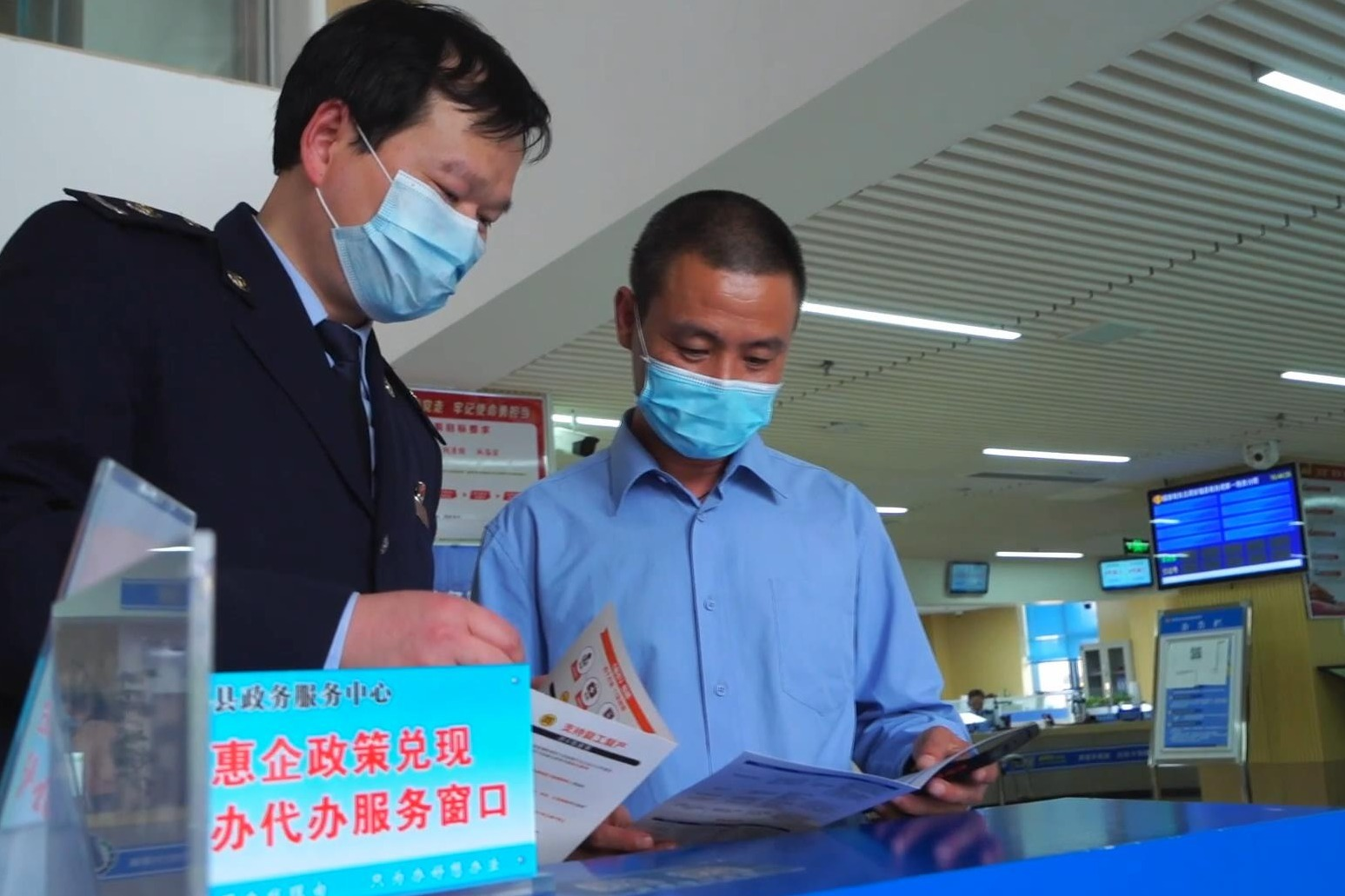 """安福县税务局:税务""""先锋""""在行动"""