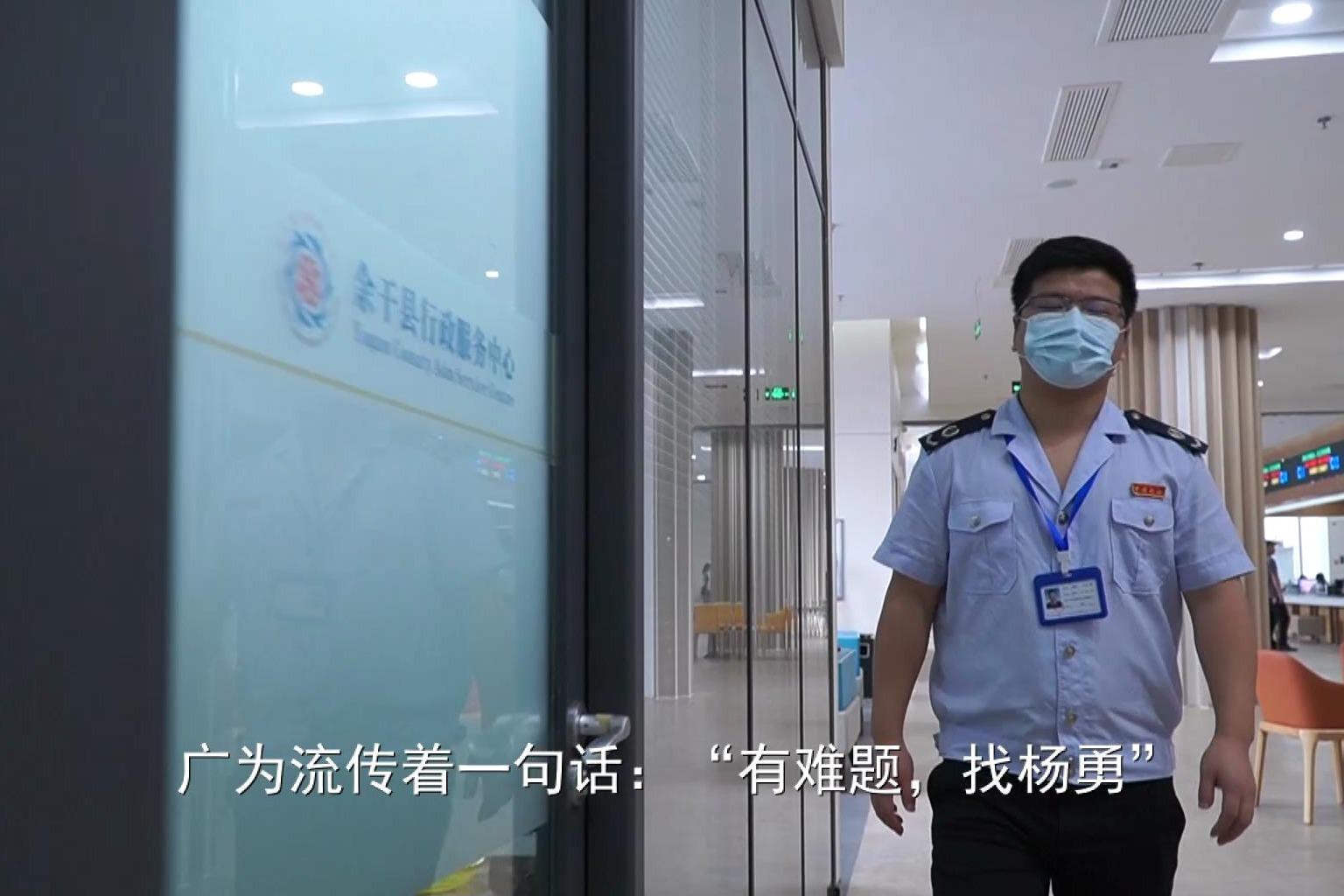 余干县税务局:在战疫中绽放青春芳华