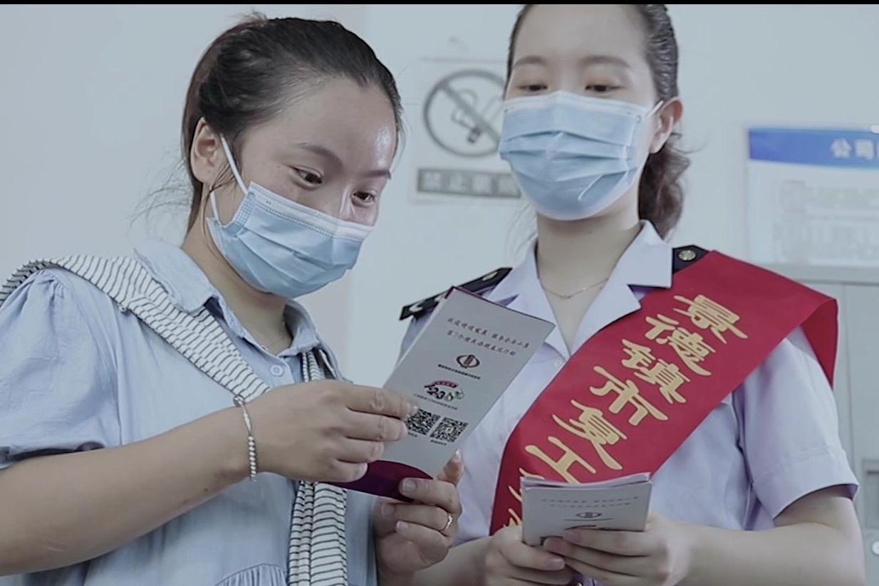 景德镇市税务局第一税务局微电影作品《战疫我先行》