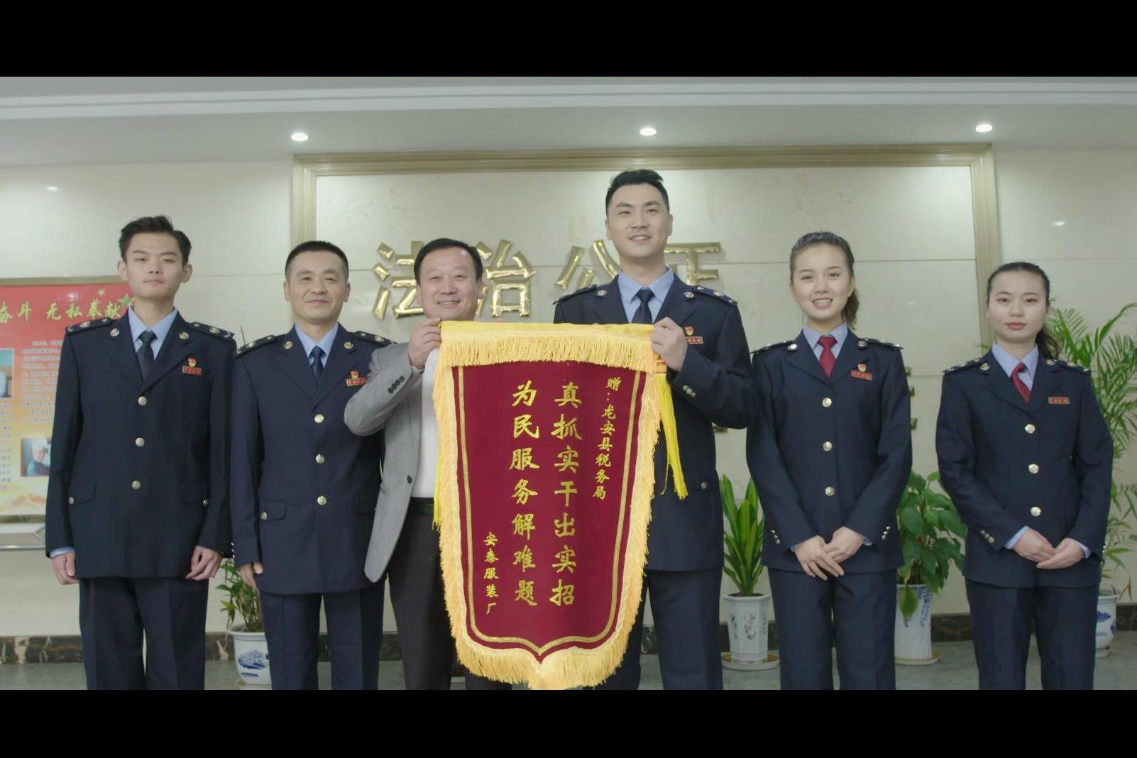 安义县税务局微电影作品《使命》