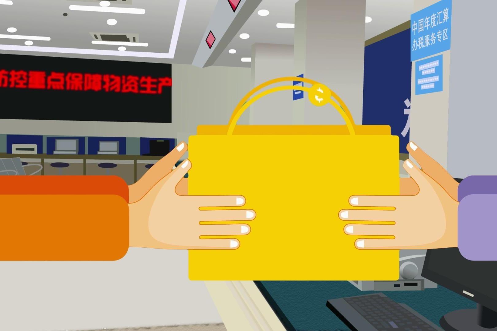 南丰县税务局动漫作品《优化营商环境,南丰税务在行动》