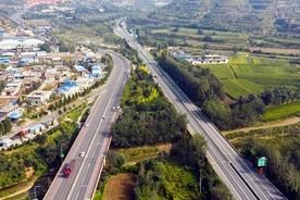 """飞""""阅""""——铜川市交通运输局重点项目联展"""