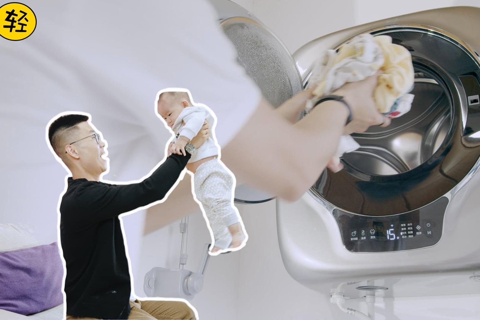 新晋奶爸的好物分享,海尔迷你壁挂洗衣机体验