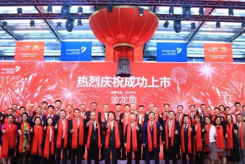 粮油巨头金龙鱼上市:郭鹤年家族财富增长2700亿