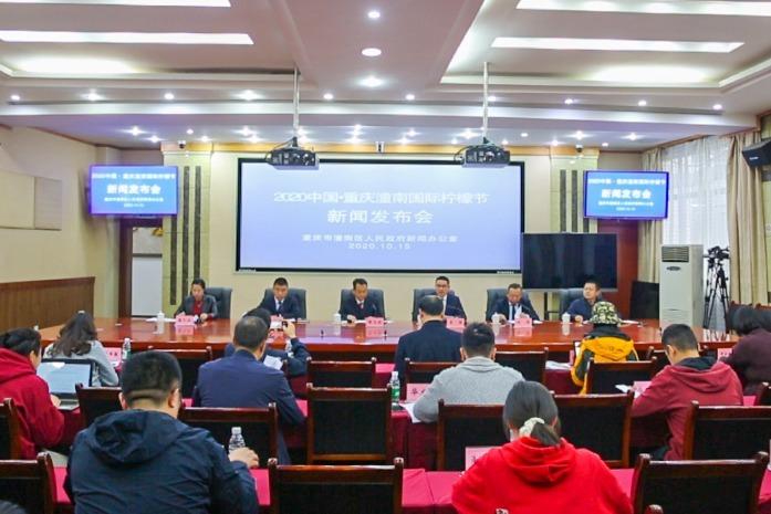视频丨 2020中国·重庆潼南国际柠檬节即将开幕