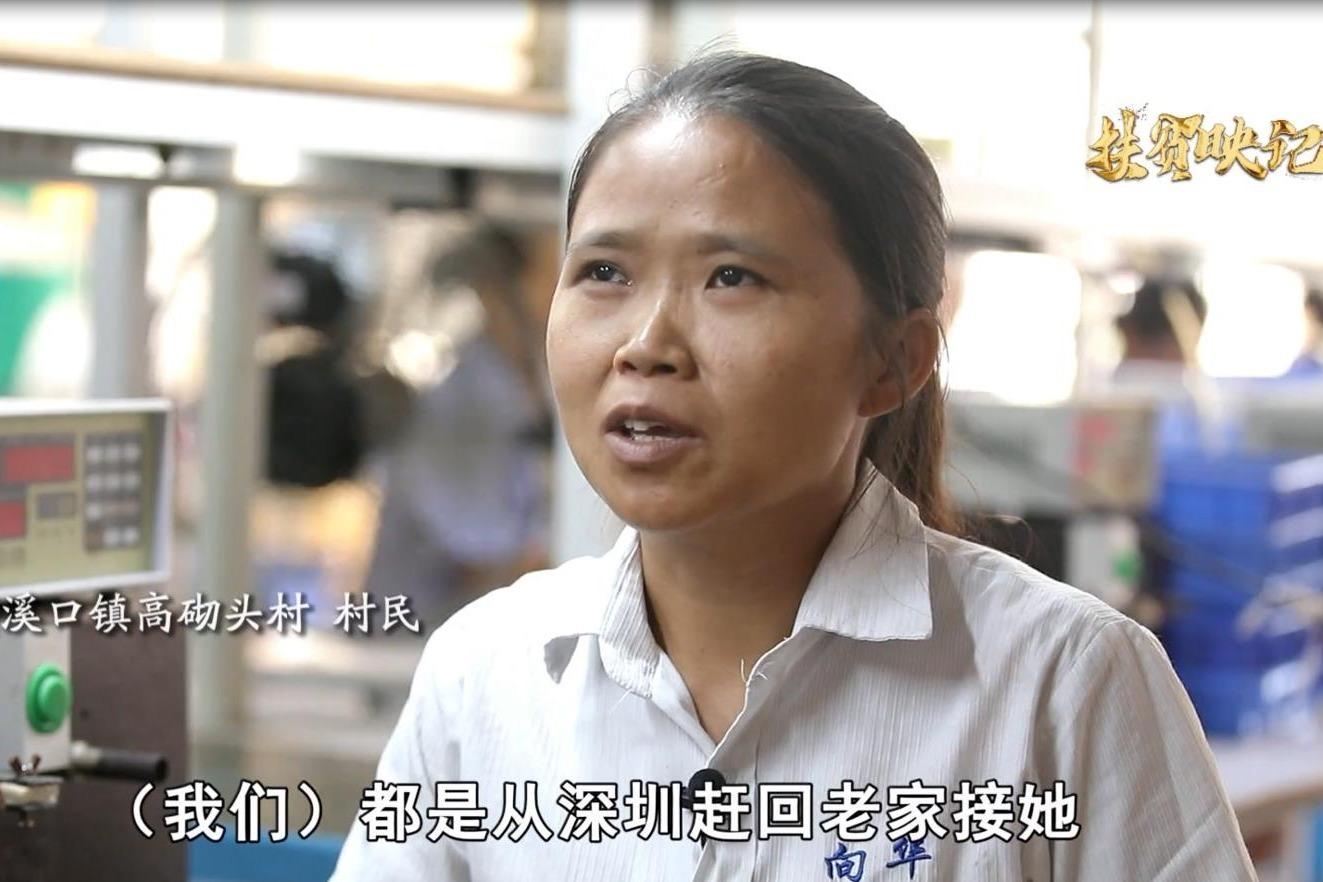 """沅陵""""幸福三重奏"""":电商扶贫""""玫瑰""""开,扶贫车间""""巾帼""""美"""