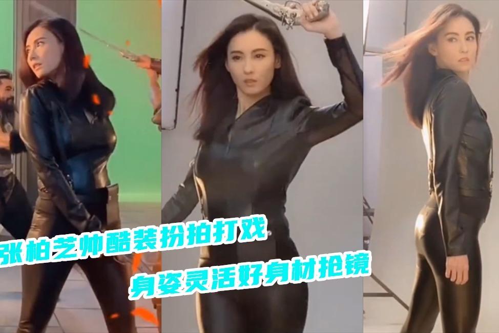 张柏芝酷飒装扮拍打戏,身姿灵活颜值在线,生三胎后身材仍纤瘦