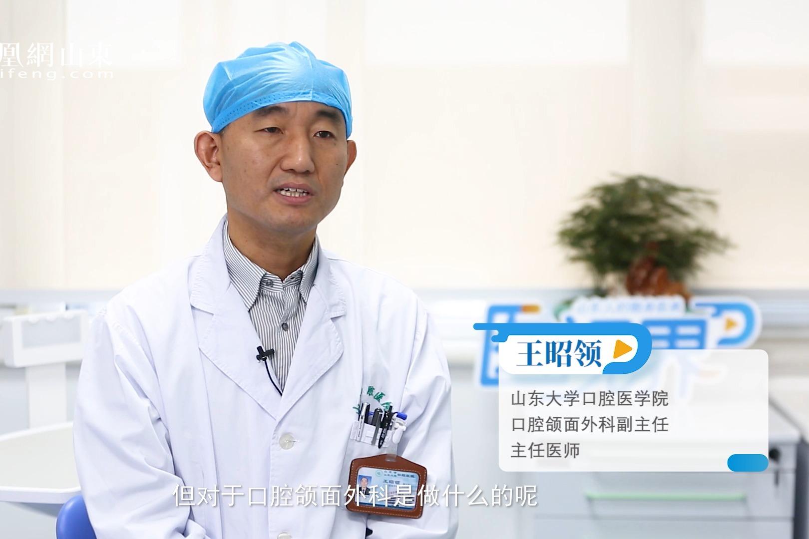 医视界丨口腔颌面外科的诊疗范围是什么?