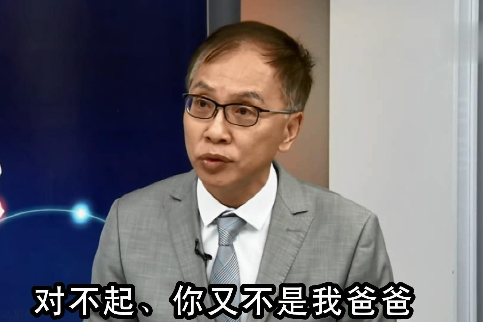 亲绿名嘴叫嚣:台湾不会再退让了,大陆又不是台湾的爸爸……