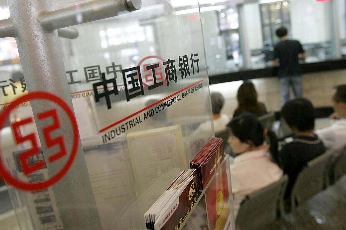 工行代销产品惊爆20亿违约,钱放银行投资还安全吗?