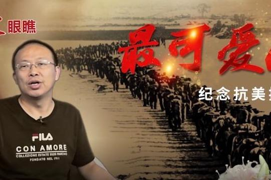 迎接建党100周年 抗美援朝·红色影视放眼瞧 ①《上甘岭》 (视频)