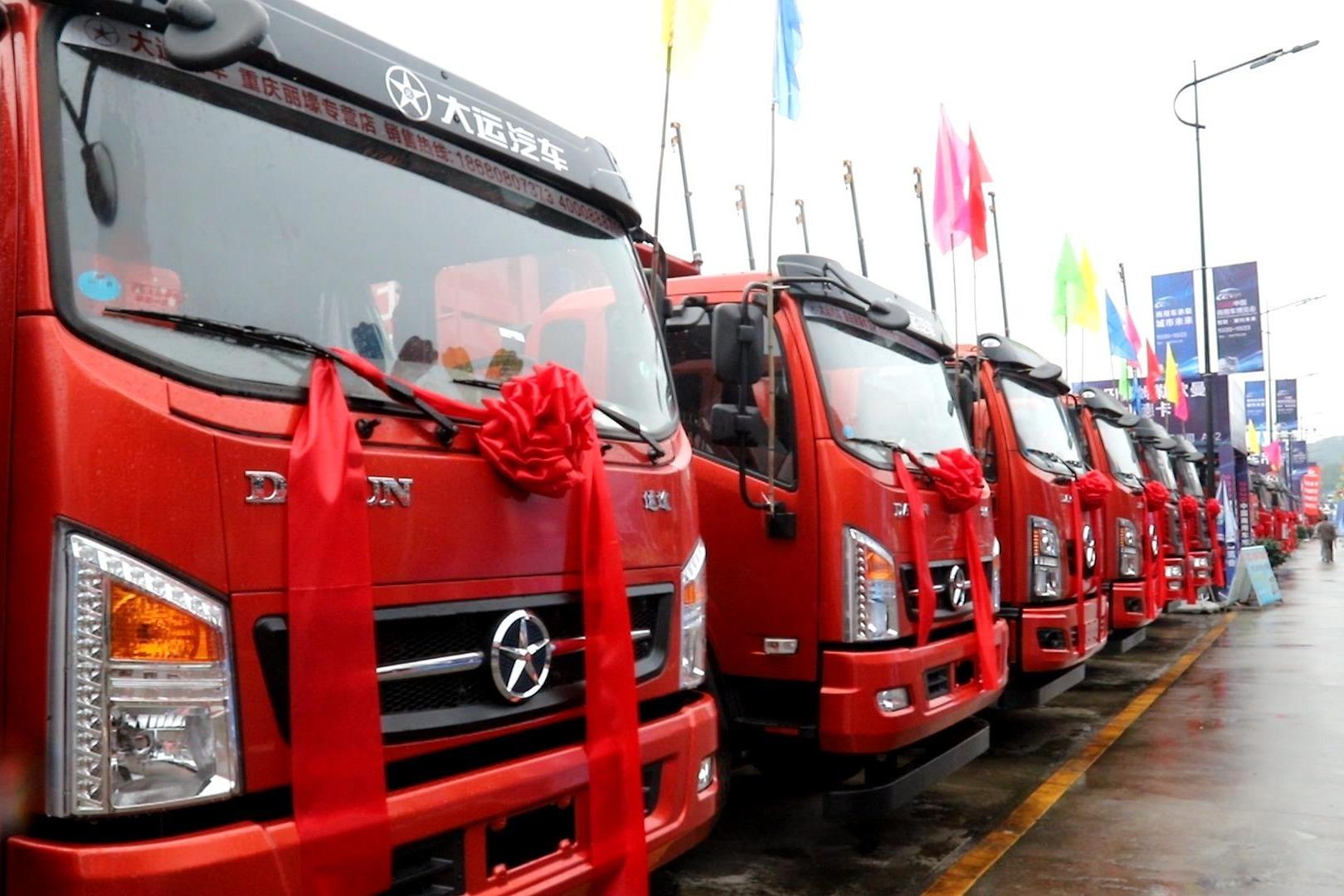 视频丨中国商用车博览会 百万让利等你