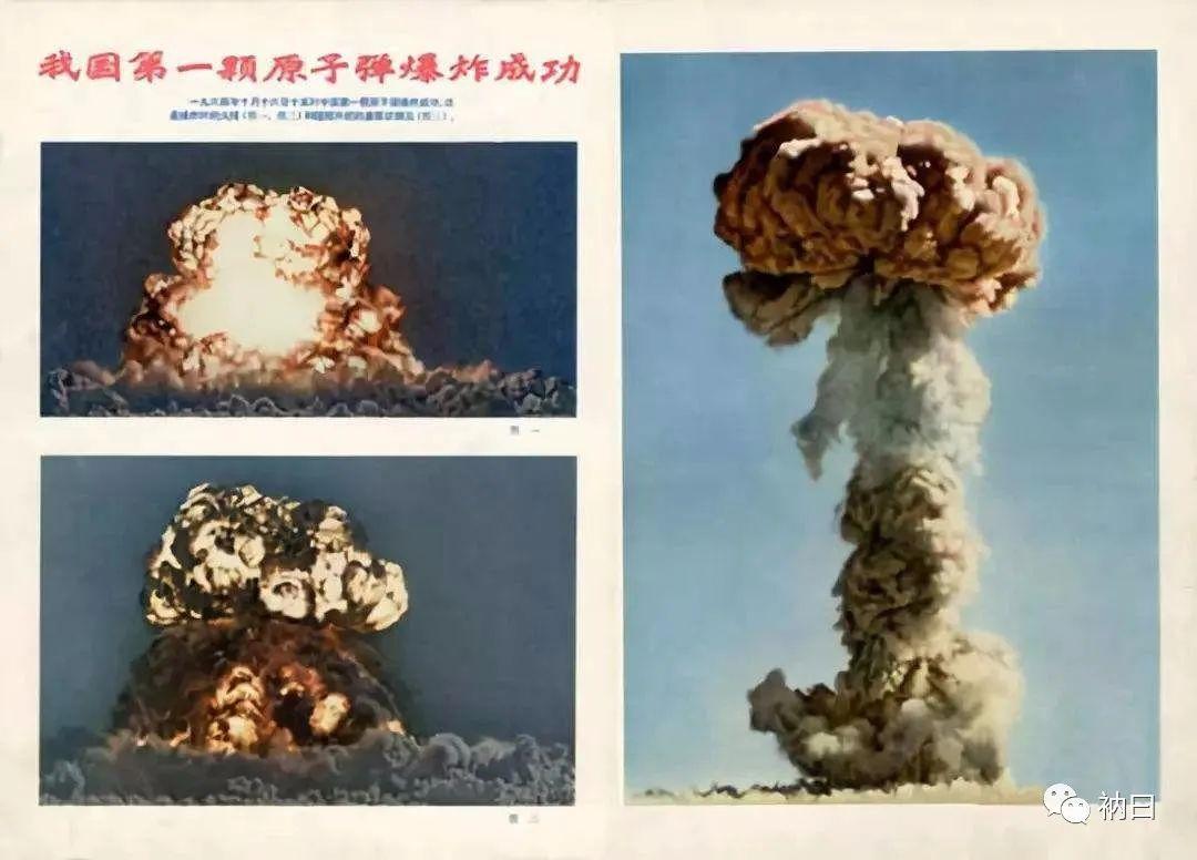 财经资讯_为第一颗原子弹爆炸及核工业建设 中国花了多少钱?_凤凰网