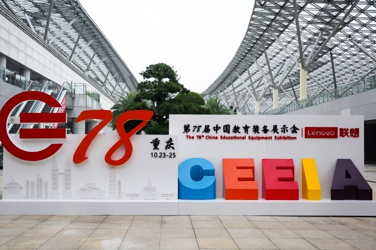 视频丨 第78届中国教育装备展示会23日正式开幕