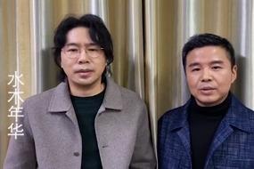 辽宁知名歌手助力电商直播节