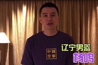 辽宁体育明星助力电商直播节