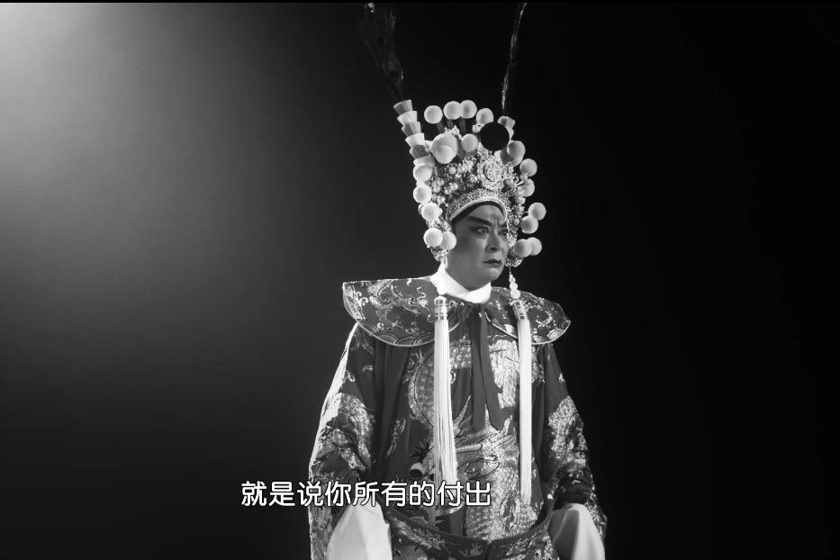 嘉片有约:粤韵芬芳