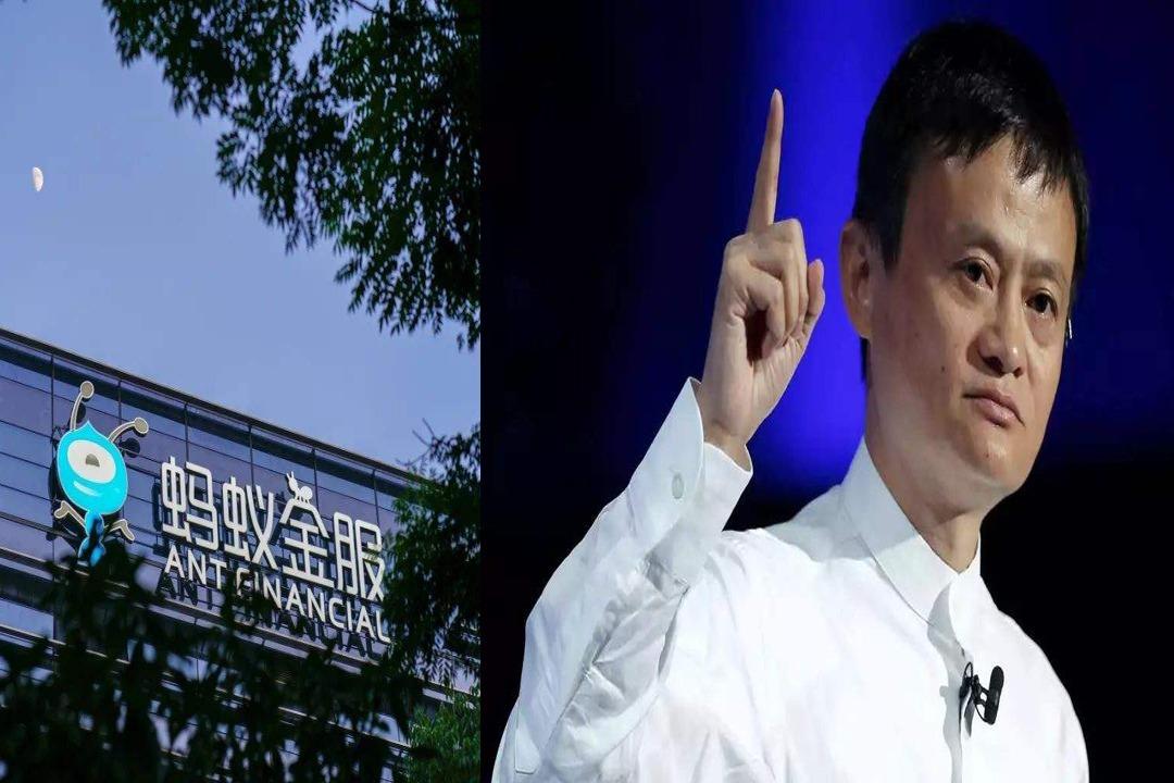 """清华客座教授翟山鹰说:蚂蚁科技集团上市了,但马云却""""堕落了"""""""