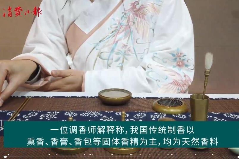 """""""古风""""""""古法""""香膏  传承中国""""香事业"""""""
