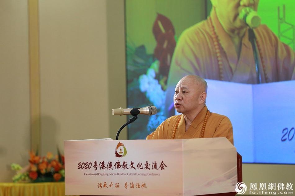 中国佛教协会副会长、广东省佛教协会会长明生法师致辞(图片来源:凤凰网佛教)
