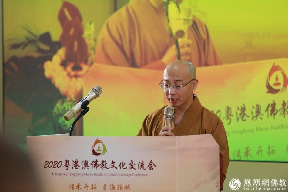 妙一法师主持会议(图片来源:凤凰网佛教)