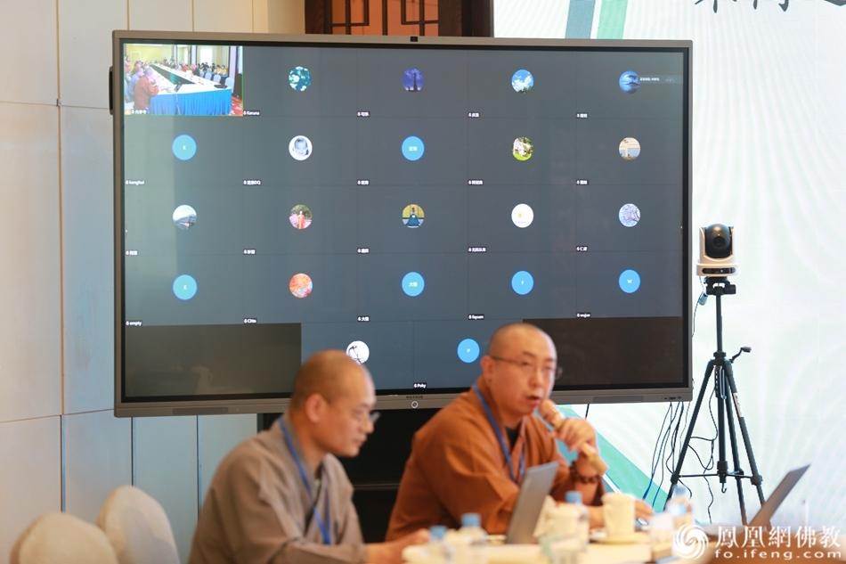 海外留学法师通过视频会议的方式发言(图片来源:凤凰网佛教)