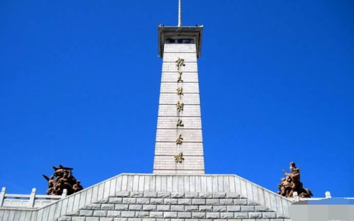 图1:抗美援朝纪念塔