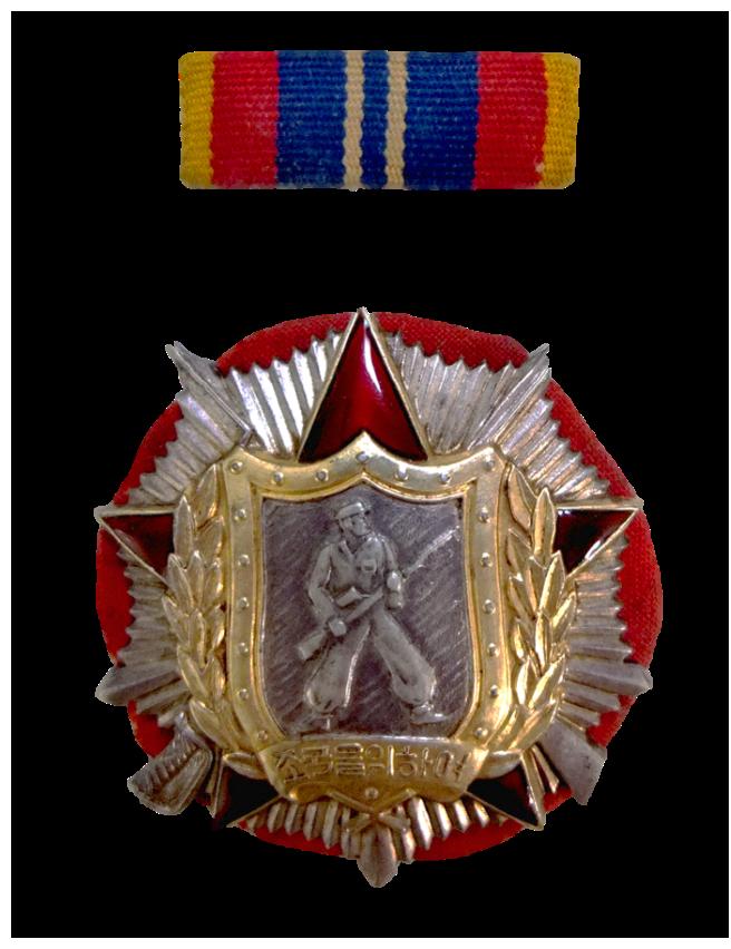 图15:朝鲜二级战士荣誉勋章