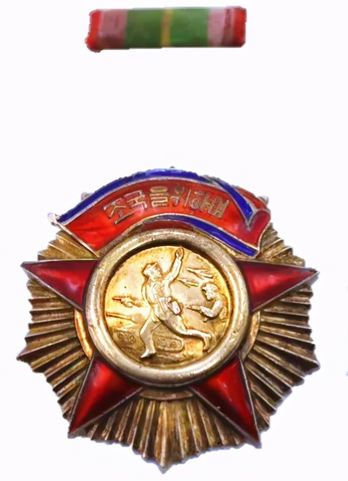 图12:朝鲜一级自由独立勋章