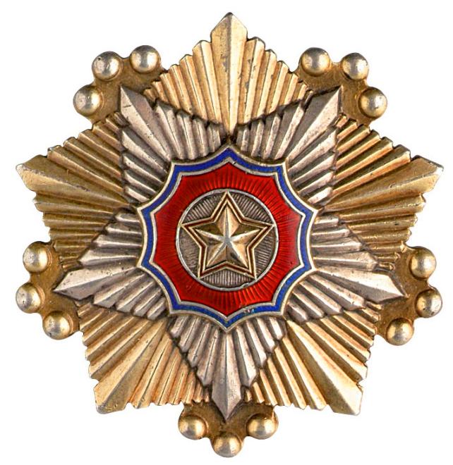 图9:朝鲜一级国旗勋章