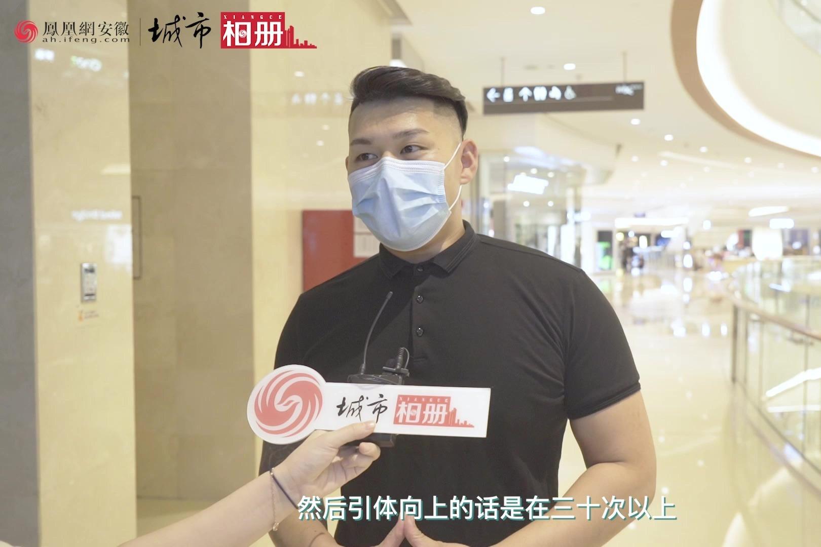 """金仕堡邀你参加""""向上吧!中国!""""全民引体向上大赛"""
