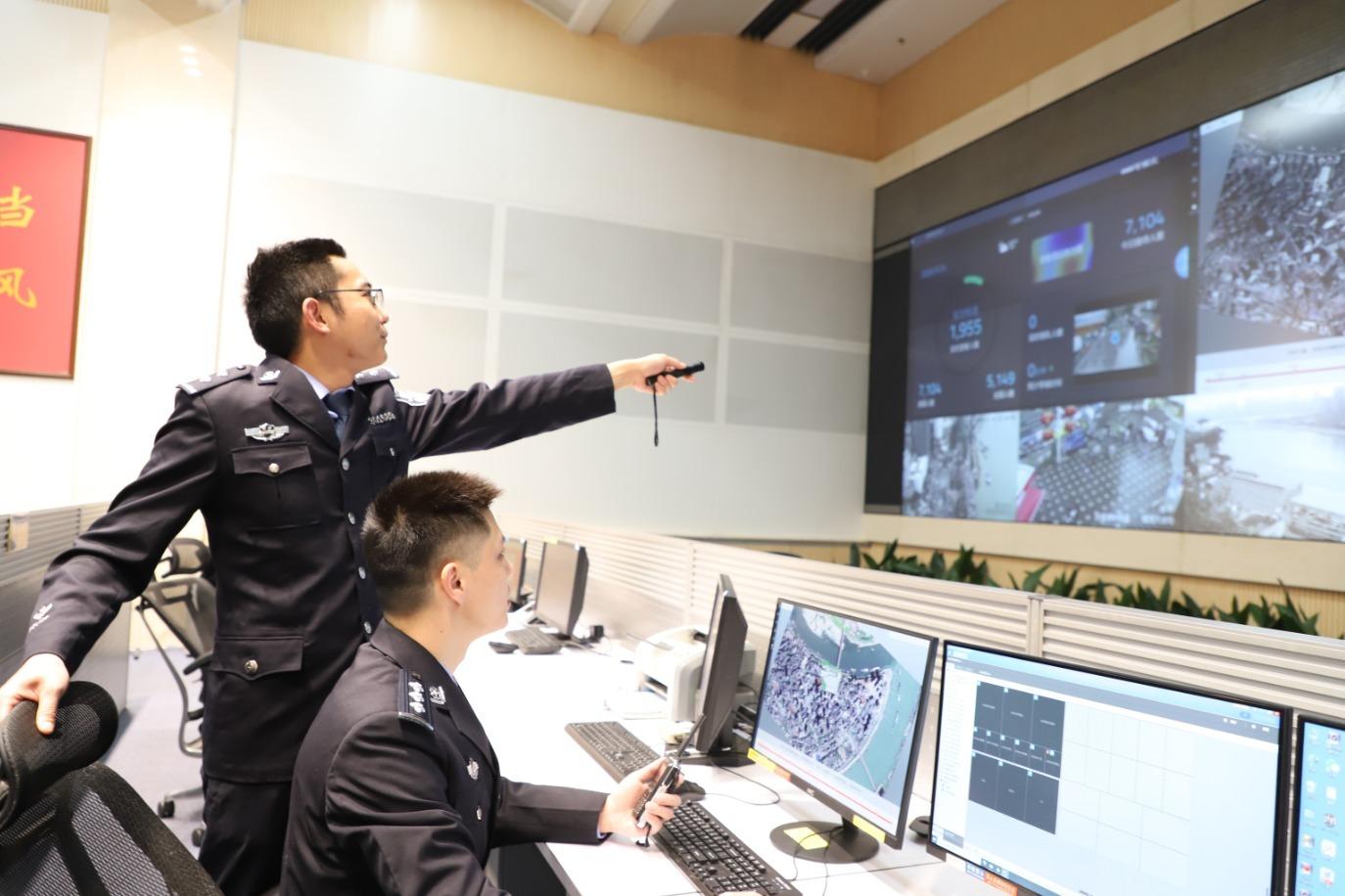 视频丨 重庆市渝中区构建立体化智能化社会治安防控体系