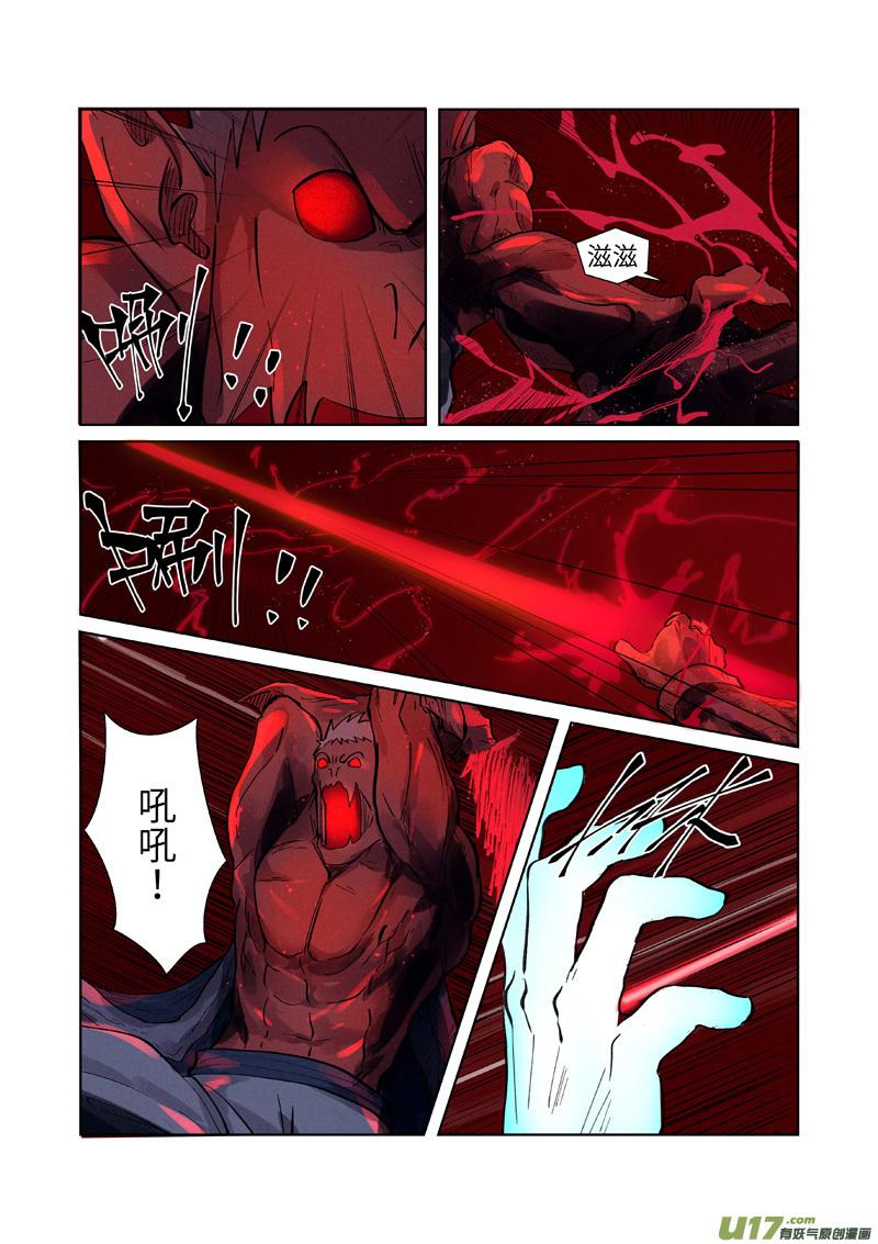 僵尸王漫画:《妖神记》第242话 打赢了(下)