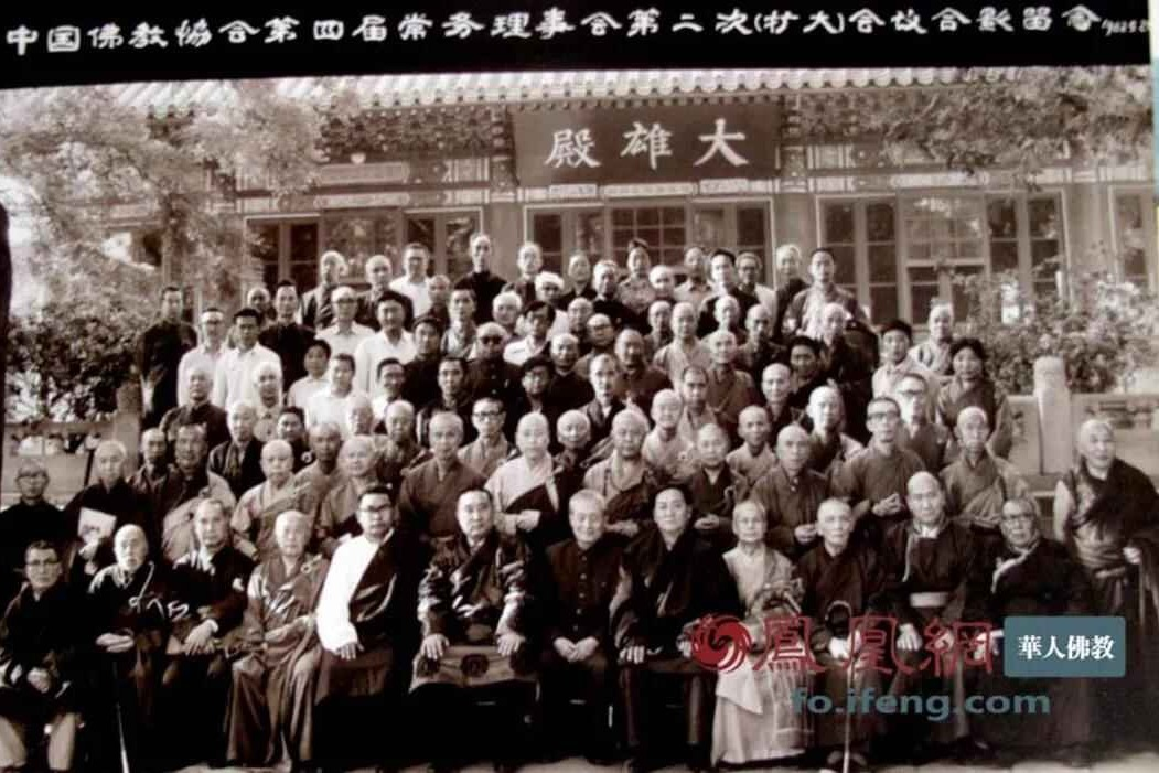 六十七载菩提路:中国佛教协会光辉历程回顾