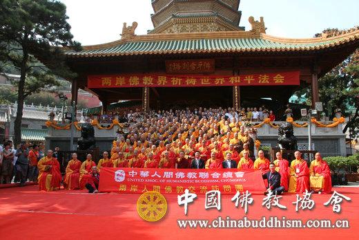 """2017年6月,台湾""""中国佛教会""""代表团赴北京灵光寺参拜佛牙舍利。(图片来源:中国佛教协会)"""