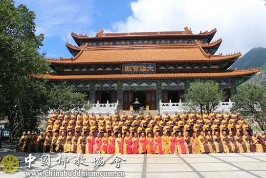为庆祝香港回归20周年暨天坛大佛落成开光25周年,香港宝莲禅寺于2017年6月举行传授三坛大戒法会。。(图片来源:中国佛教协会)