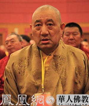 中国佛教协会副会长香根·巴登多吉(图片来源:凤凰网佛教)
