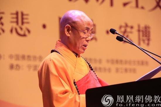 中国佛教协会会长演觉法师(图片来源:凤凰网佛教 摄影:曹立君)