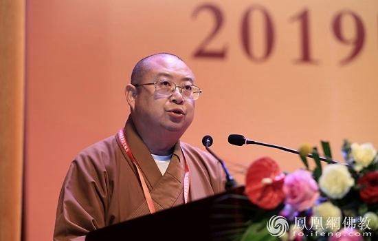 中国佛教协会副会长正慈法师(图片来源:凤凰网佛教 摄影:张科)