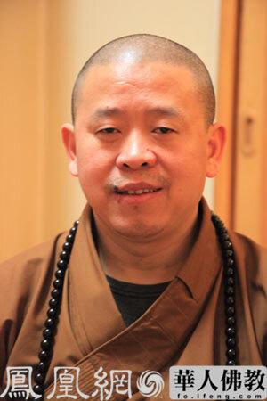 中国佛教协会副会长纯一法师(图片来源:凤凰网佛教)